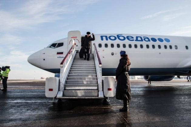 Дешевые билеты на самолет махачкала москва купить купить авиабилеты озон.ру